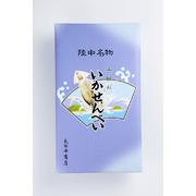 山田のいかせんべい(16枚入り)